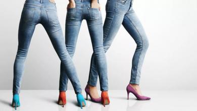 Vücut Tipine En Uygun Jean Modeli Hangisi